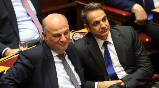 Greek Gov't's Undermining of the Rule of Law must Be Halted – The Rule of Law in Greece Will Be Upheld