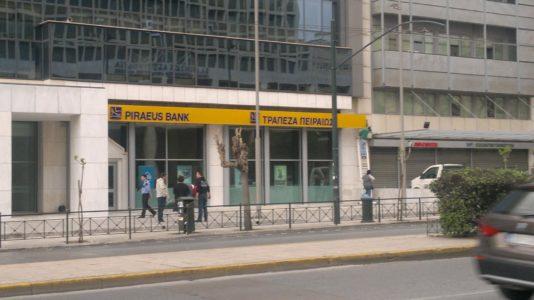 «Συμφωνία» το καλοκαίρι, απολύσεις τον Δεκέμβρη: Η νέα «κανονικότητα» στην Τράπεζα Πειραιώς δεν θα περάσει!