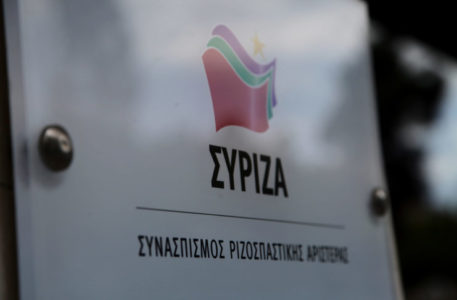 Ερώτηση ευρωβουλευτών του ΣΥΡΙΖΑ στην Κομισιόν για απολύσεις και εργασιακή αυθαιρεσία στην Ελλάδα