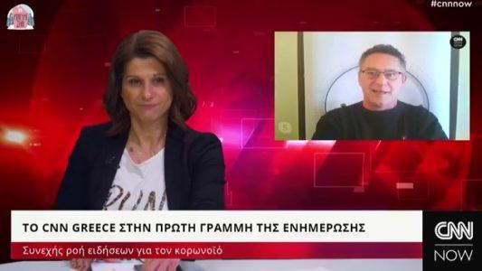 (31/3/20) Συνέντευξη στο CNN Greece – Να μη γίνει η κρίση ευκαιρία για καθεστωτισμούς