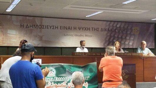 Ευρωβουλευτές Υπέρ του Τζαβέντ Ασλάμ