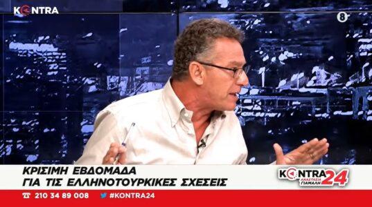 Ο Κώστας Αρβανίτης στο Kontra Channel (9/9/20)