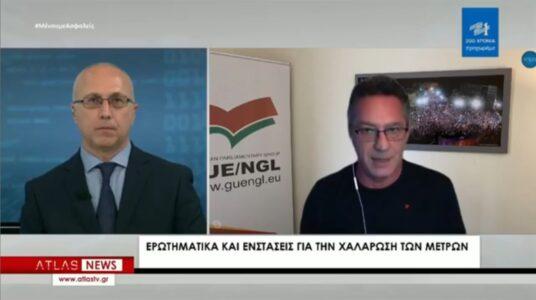 Ο Κώστας Αρβανίτης στο ATLAS TV (1/4/21)