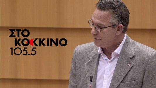 kokkino20210412