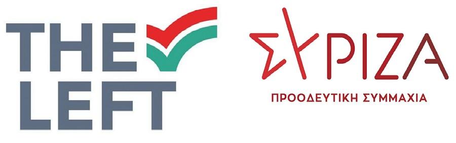 Νίκη της Ευρωομάδας του ΣΥΡΙΖΑ-ΠΣ και της Ομάδας της Αριστεράς – Το ΕΚ υπερψήφισε την άρση των πατεντών για τα εμβόλια κατά της COVID-19