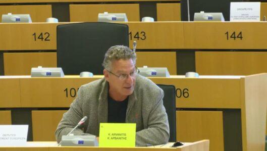 Κ. Αρβανίτης στην EMPL: «Μεταρρυθμίσεις για τους Πολλούς με Αλληλεγγύη & Δίκαιη Κατανομή Πλούτου» (+video)